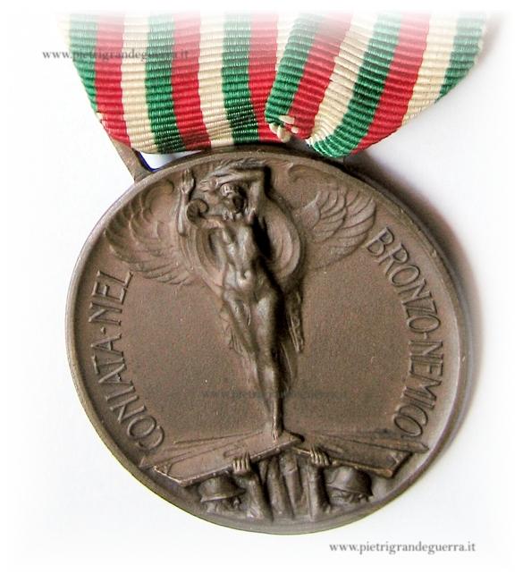 Museo virtuale medaglie ufficiali pietri grande guerra - Decorazioni italiane ...